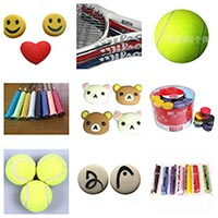 Click to view details for Tennis (1176297)